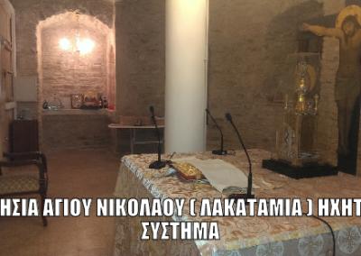ΑΓΙΟΣ ΝΙΚΟΛΑΟΣ 2