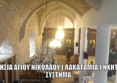 ΑΓΙΟΣ ΝΙΚΟΛΑΟΣ 4