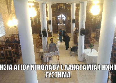 ΑΓΙΟΣ ΝΙΚΟΛΑΟΣ 3